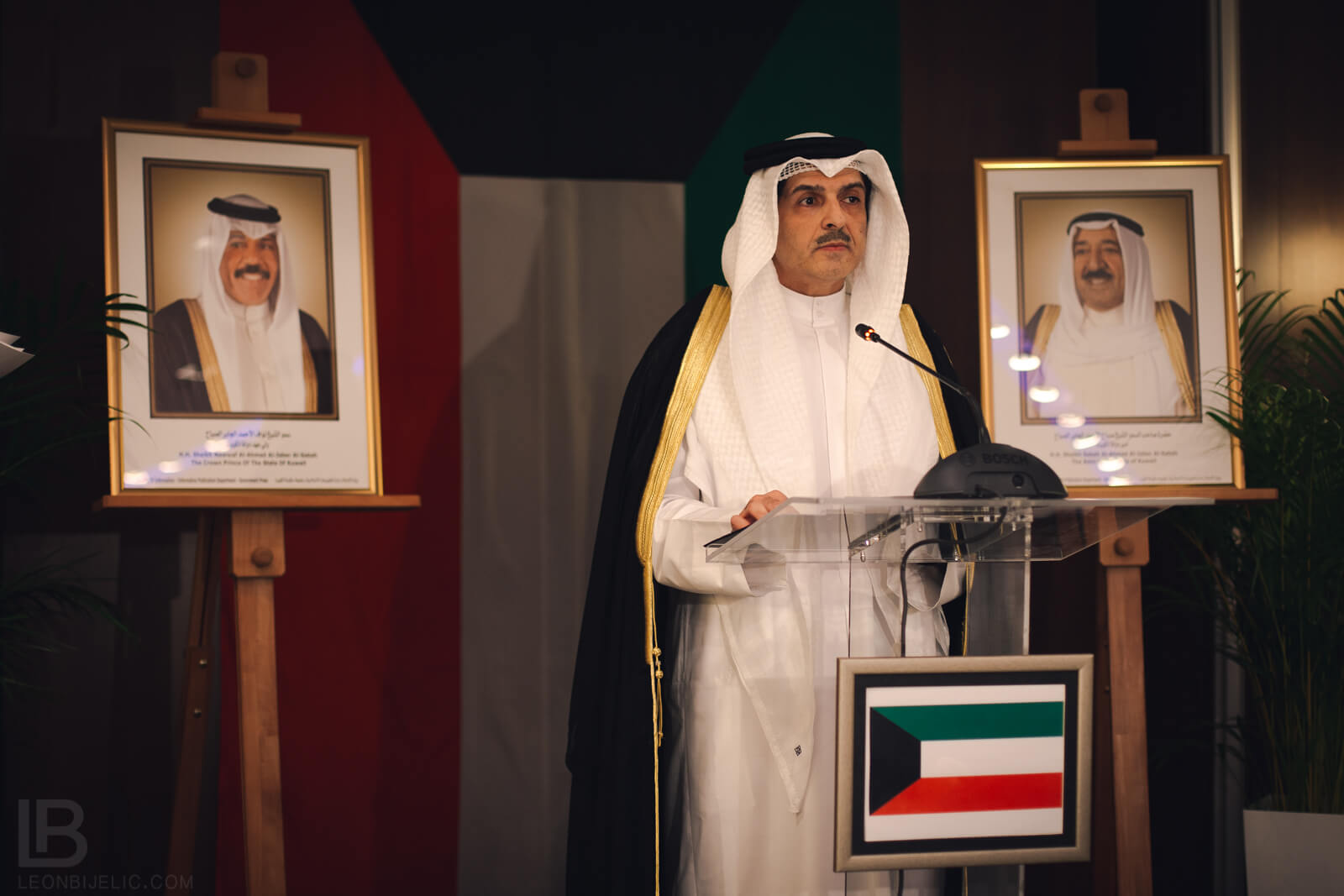 EMBASSY OF KUWAIT CELEBRATED 56. ANNIVERSARY OF INDEPENDENCE