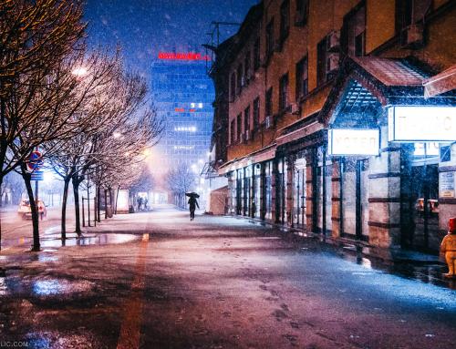 GRAD BANJA LUKA – FOTOGRAF: LEON BIJELIC 2018