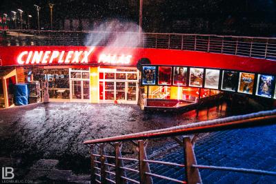 GRAD BANJA LUKA - Fotograf Leon Bijelic, Kino palas