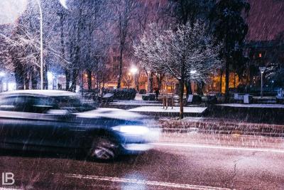 GRAD BANJA LUKA - Fotograf Leon Bijelic, Park Petar Kočić