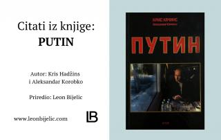 Citati iz knjige - Putin - Kris Hadžins Hadzins - Aleksandar Korobko