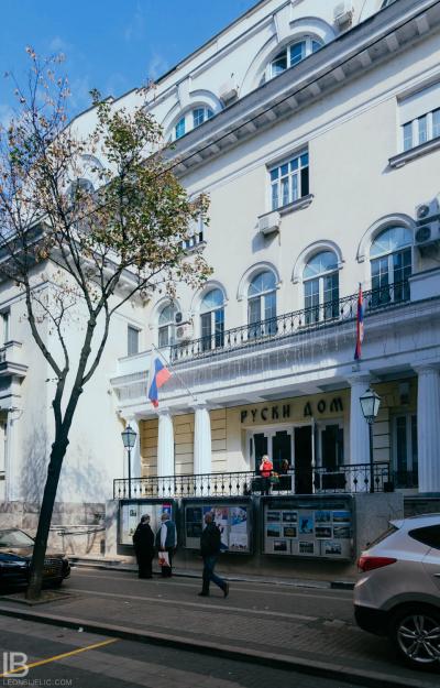 PETAR GARJAJEV - PRESS CONFERENCE / BELGRADE