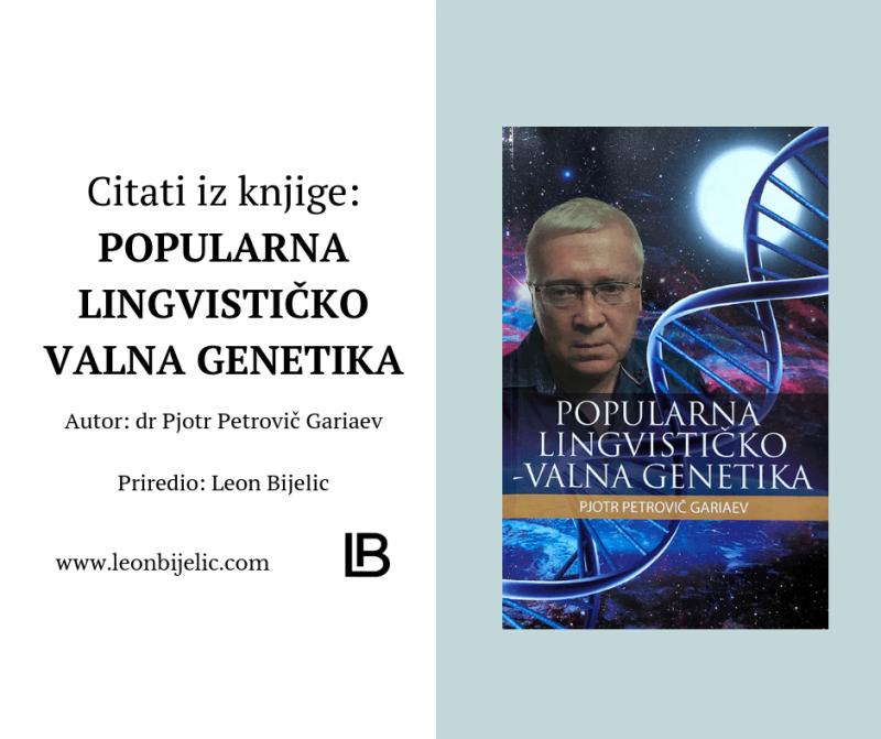 CITATI IZ KNJIGE: VALNA / TALASNA GENETIKA - PJOTR GARIAEV / PETAR GARJAJEV