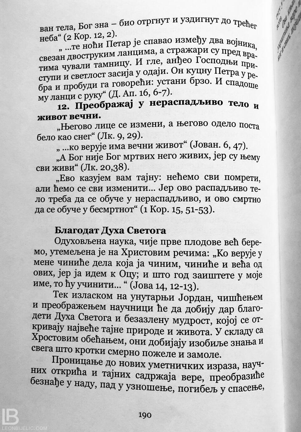 Citati iz knjige - Moć je u mislima - Spasoje Vlajić - Psihologija Uspeha - Ostvarivanje želja - Molitva - Ka večnom životu