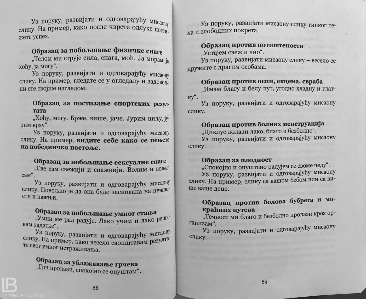 Citati iz knjige - Moć je u mislima - Spasoje Vlajić - Psihologija Uspeha - Ostvarivanje želja - Molitva - Obrazac za lečenje mislima
