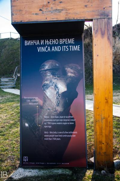 VINČA - ARHEOLOŠKO NALAZIŠTE I MUZEJ - FOTOGRAFIJE RADIO LEON BIJELIC - Fotograf - Srbija, Beograd
