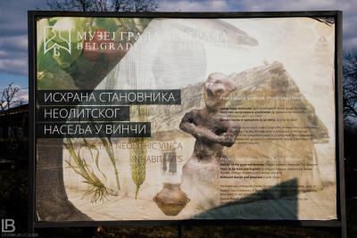 Civilizacija: VINČA - ARHEOLOŠKO NALAZIŠTE I MUZEJ - FOTOGRAFIJE RADIO LEON BIJELIC - Fotograf - Srbija, Beograd