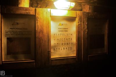 BOSANSKE PIRAMIDE I TUNEL RAVNE 2 - VISOKO - FOTOGRAF LEON BIJELIC - FOTOGRAFIJE - BOSNA I HERCEGOVINA - Tunnel Ravne 2 - Valley of Pyramids - Photos and photographs - Runic Letters Symbols